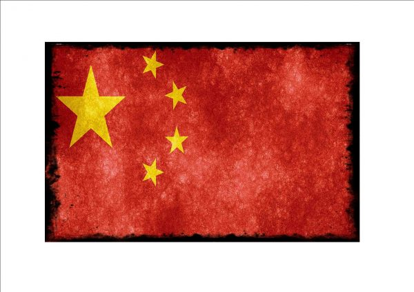 Aged Chinese Flag Sign